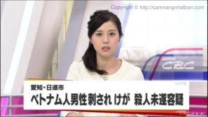 Lại 1 người Việt bị đồng nghiệp đâm thủng bụng tại Aichi Nhật Bản 2 người bị bắt