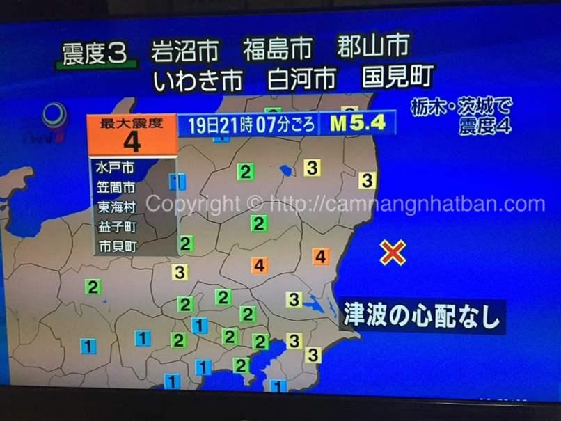 Động đất hơn 4 độ ở vùng Kanto Nhật Bản