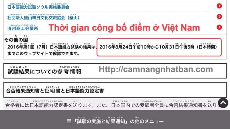 Thông báo thời gian công bố điểm thi qua mạng  cho Việt Nam