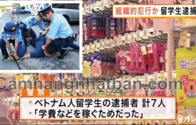 Bắt 7 du học sinh Nhật Bản ăn trộm ở Nhật Bản