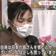 """Mẹ bé Linh bày tỏ vẫn dành tình cảm cho con người và đất nước Nhật Bản, chỉ """"căm ghét hung thủ"""". Ảnh: NHK"""