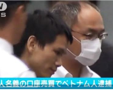 Người Việt bị bắt vì buôn bán sổ ngân hàng ở Nhật Bản