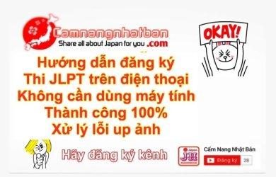 Hướng dẫn đăng ký thi JLPT qua mạng trên điện thoại không cần dùng máy tính
