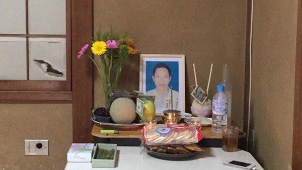 Một người Việt bị chết ở Nhật Bản