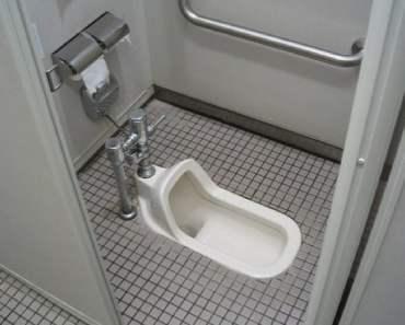 Nhà vệ sinh kiểu ngồi ở Nhật Bản