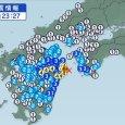 Động đất hơn 5 độ ở Oita Nhật Bản