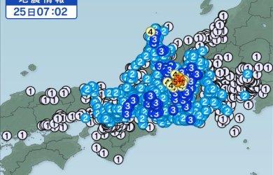 Động đất trên 5 độ xảy ra ở Nagano Nhật Bản