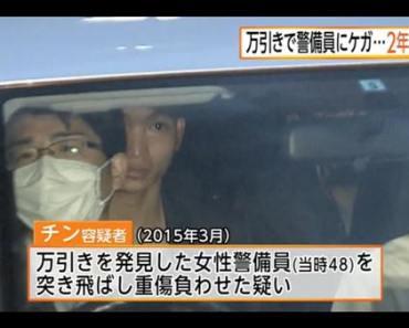 Nhật bị áp giải trên xe cảnh sat Nhật Bản