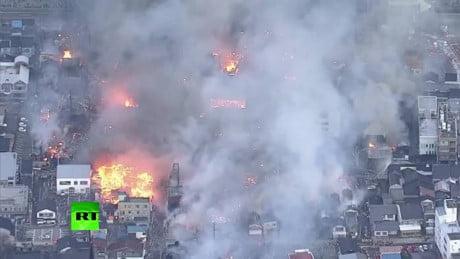 Ảnh Hiện trường vụ hỏa hoạn thiêu rụi 140 tòa nhà ở Nhật Bản