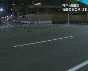 Bé trai người Việt bị xe ô tô đâm bất tỉnh ở Nhật khi tự qua đường