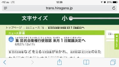Cách giúp đọc web tiếng Nhật dễ dàng cho bạn.