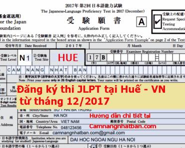 Đâng ký thi JLPT tháng 12/2017 tại điểm thi Huế - Việt Nam