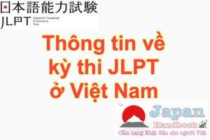 Thông tin về kỳ thi năng lực tiếng Nhật JLPT ở Việt Nam