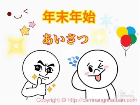 Lời chào cuối năm và đầu Năm mà người Nhật hay dùng nhất
