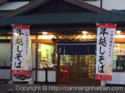 Cửa hàng mỳ quảng cáo mỳ ToshikoshiSoba