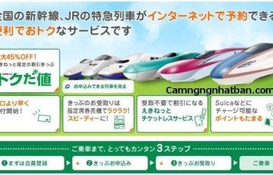 Cách mua vé tầu Shinkansen giá rẻ tới 50% ở Nhật Bản để đi chơi xa đợt nghỉ dài
