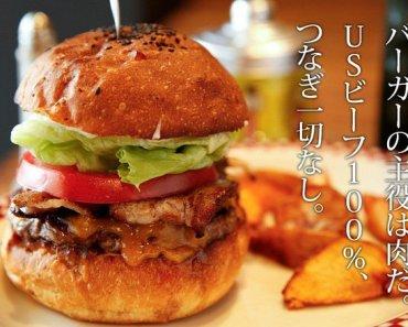 Chiếc hamburger mang phục vụ tổng thống Mỹ được làm từ loại thịt bò đặc biệt