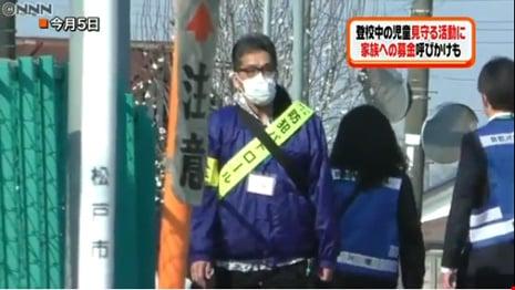 Nghi phạm Shibuya đã không có mặt làm nhiệm vụ giám sát học sinh đi học vào sáng ngày 24-3, ngày bé Linh mất tích.