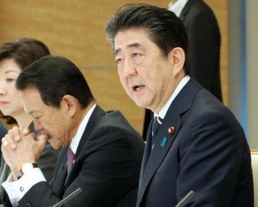 Thủ tướng Nhật Bản Shinzo Abe