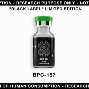 BPC157 5mg vial
