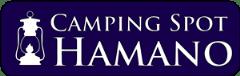 Camping Spot Hamano