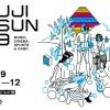 CAMP HACKブースも出現!5月開催WOWOWのキャンプフェス「FUJI & SUN'S19」の最新情報【アウトドア通信.338】