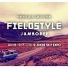 中部地区最大の遊びの祭典が、早くも日本最大級にパワーアップ「FIELDSTYLE JAMBOREE」開催【アウトドア通信. 478】