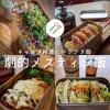 エキスたっぷり!ふっくらジューシー「バター醤油牡蠣ご飯」【劇的メスティン飯vol.5】