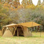 【チャンス到来!】「ビジョンピークス」が誇る人気テントの抽選販売が期間限定で開催