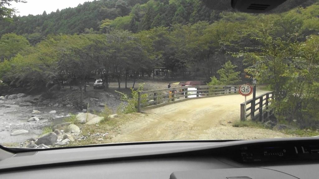 キャンプ場 橋付近
