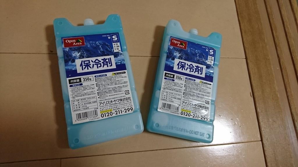 アイリスオーヤマの保冷剤(Sサイズ)