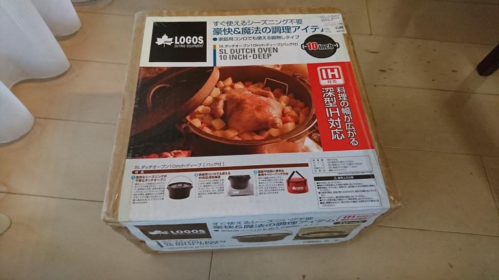 Lダッチオーブン10inch・ディープの箱