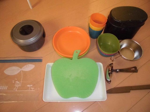 キッチンアイテム