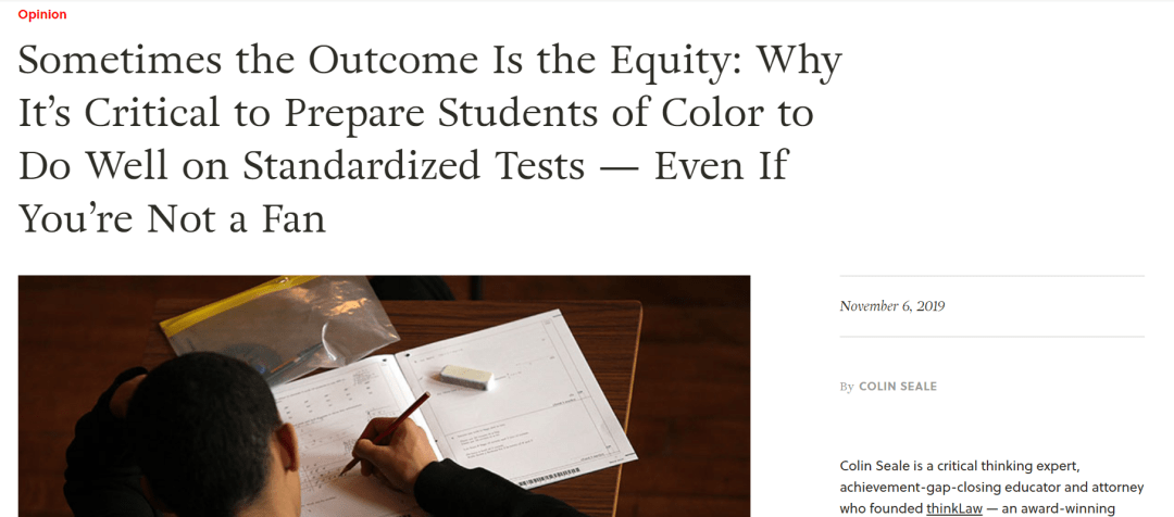 The Outcome is The Equity