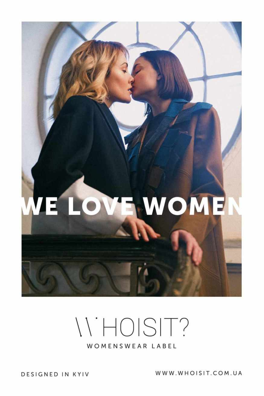 whoisit-We-love-women-4-cotw