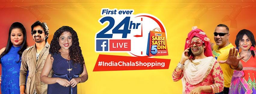 Big Bazaar   Shopping Festival   Sabse Saste Din