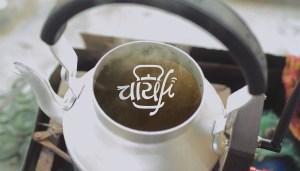 Chai-Fi by Chakra Tea | Digital campaign
