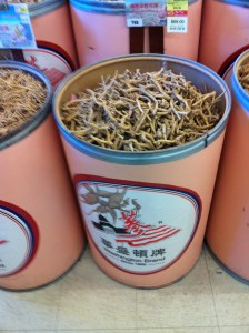 As much ginseng as you can stand