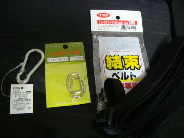 DSC09999