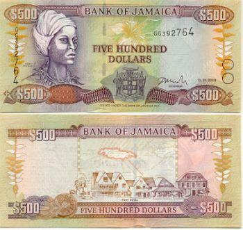 Jamaican Money 2016