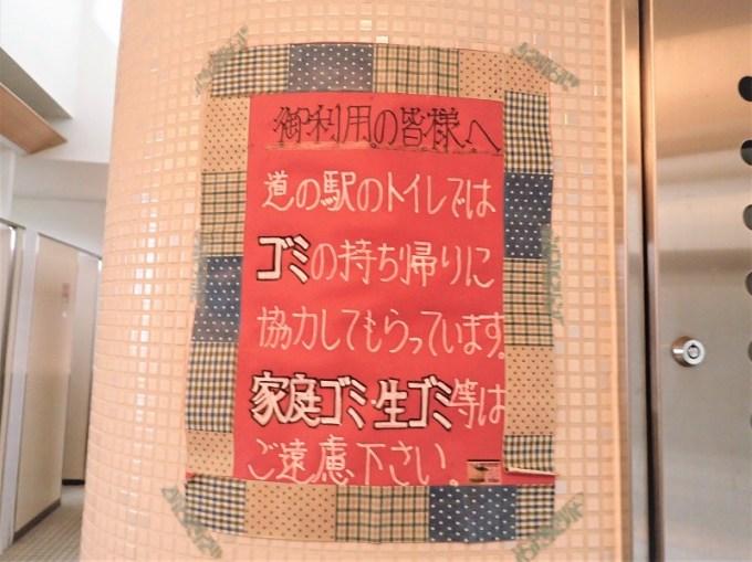 09_道の駅しかおい