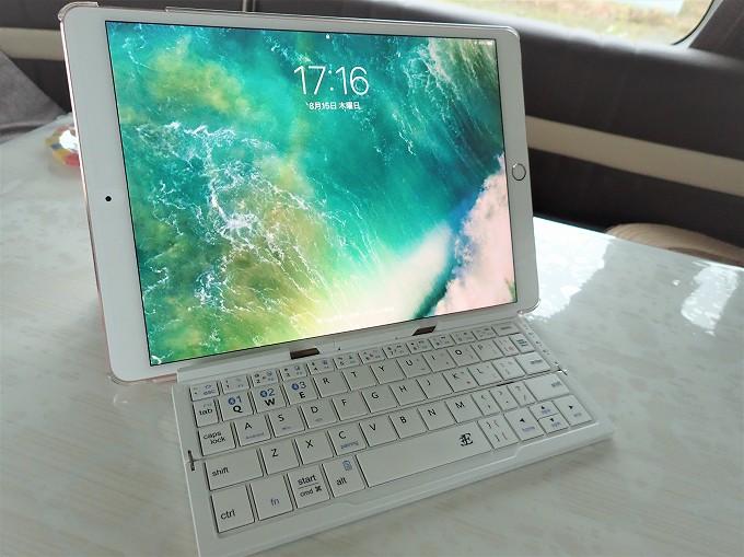 ipad_keyboard_case_02