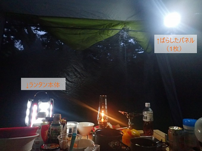 ランタンキャンプ使用