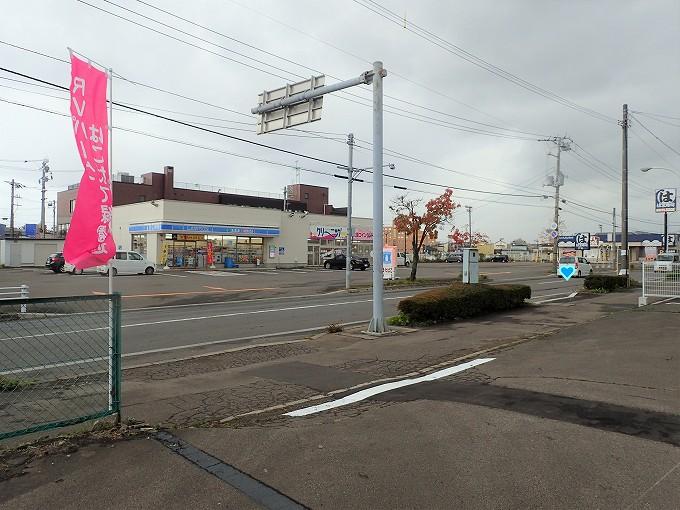 函館 北海道 車中泊 RVパーク 緑園通り 駐車場 ブログ