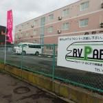 【函館 車中泊】RVパークはこだて緑園通【おすすめ 北海道 キャンピングカー】