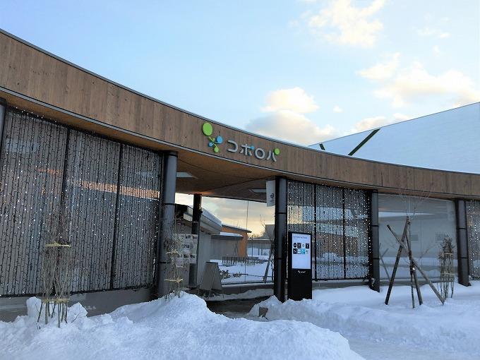 月寒ドーム 跡地 商業施設 ブランチ札幌月寒