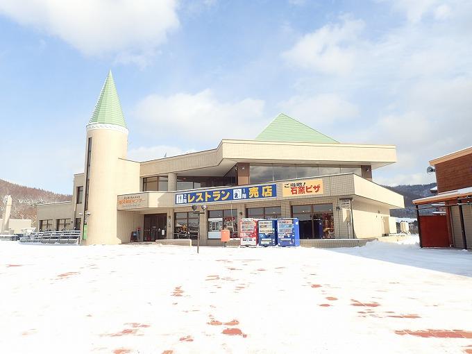 道の駅 スタープラザ芦別 車中泊 キャンピングカー