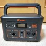ポータブル電源 大容量の【jackery 700】を購入!60Hz固定って?!東日本でも使える…よね?【レビューその1】