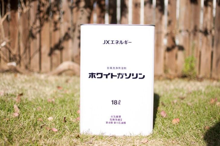 JXエネルギーホワイトガソリン