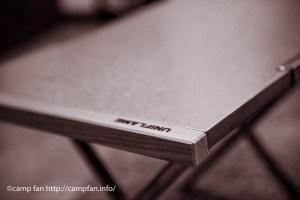 焚き火テーブル:ユニフレーム